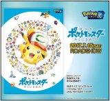 ★32%off★500ラージピースジグソーパズル:劇場版ポケットモンスター キミにきめた!