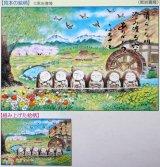 ◆希少品◆1000ピースジグソーパズル:ふるさと地蔵(黒岩豊隆)《廃番商品》