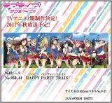 ★32%off★950ピースジグソーパズル:ラブライブ!サンシャイン!! HAPPY PARTY TRAIN