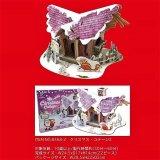 3Dパズル クリスマス・コテージ2