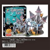 3Dパズル ハロウィン・キャッスル