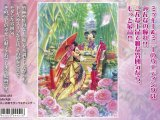 ★3割引!!★1000ピースジグソーパズル:MIYABI〜ミニーの和モダンウエディング〜