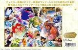 ■1000ピースジグソーパズル:ディズニークリスタルシーズン キラキラの贈り物〈ホログラムジグソー〉