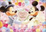 ★3割引!!★200ピースジグソーパズル:愛と幸せをこめて♥(ミッキー&ミニー)
