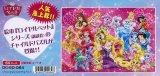 板パズル60ピース:プリンセスとロイヤルペット