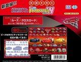 板パズル80ピース:カーズ/クロスロード カーズ3大集合(Cars 3)