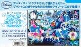 ★3割引!!★1000ピースジグソーパズル:ブリリアントカラーズ(シンデレラ)(ホラグチカヨ)〈ピュアホワイト〉