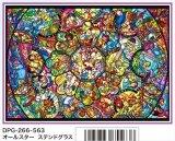 ★3割引!!★266スモールピースジグソーパズル:オールスターステンドグラス〈ピュアホワイト〉