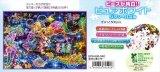 ★3割引!!★ぎゅっとサイズ500ピースジグソーパズル:星空に願いを・・・〈ピュアホワイト〉