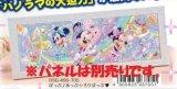 ★35%off★ステンドアート456スモールピースジグソーパズル:ぽっぷ♪あっぷ☆ろりぽっぷ♥