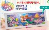 ★32%off★ステンドアート456スモールピースジグソーパズル:憧れの世界へ・・・(リトル・マーメイド)
