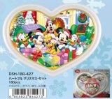◆希少品◆ステンドアート180ピースジグソーパズル:ハートフルクリスマス・セット(パネルセット)《廃番商品》
