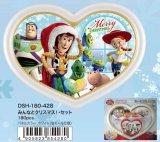 ■ステンドアート180ピースジグソーパズル:みんなとクリスマス!・セット(パネルセット)《廃番商品》
