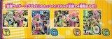■56ラージピースジグソーパズル:仮面ライダーエグゼイド パズルガム (4種セット)