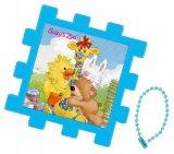 ■パネル付き25ピースクミパネジグソーパズル:スージー・ズー ピクニック!《廃番商品》