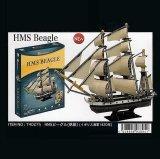 3Dパズル HMSビーグル(帆船)(イギリス海軍1820年)