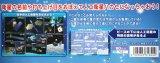 【引上品】板パズル80ピース:科学 日本の人工衛星をおぼえよう