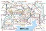 【取寄商品】★32%off★150ラージピースジグソーパズル:首都圏路線ネットワーク