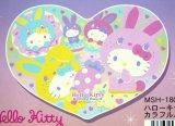 ◆希少品◆ステンドアート180ピースジグソーパズル:ハローキティ カラフルバニー《廃番商品》
