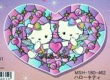 ◆希少品◆ステンドアート180ピースジグソーパズル:ハローキティ キュートなエンジェル《廃番商品》