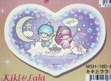 ◆希少品◆ステンドアート180ピースジグソーパズル:キキとララ《廃番商品》