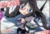 ■ミニパズル150ピース:魔法少女まどか☆マギカ メガネの少女《廃番商品》