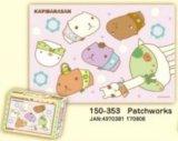 ◆希少品◆ミニパズル150ピース:カピバラさん Patchworks《廃番商品》