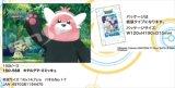 ★32%off★ミニパズル150ピース:ポケモン サン&ムーン キテルグマ・ミミッキュ