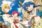 ◆希少品◆300ピースジグソーパズル:マギ 三人の冒険《廃番商品》
