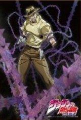 ■300ピースジグソーパズル:ジョジョの奇妙な冒険 ジョセフ・ジョースター《廃番商品》