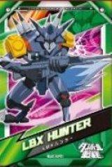 ■ミニパズル70ピース:ダンボール戦機 LBX ハンター《廃番商品》