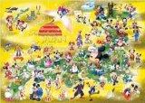 ★3割引!!★1000ピースジグソーパズル:ファンタスティックジャパン