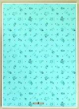 ディズニー専用セーフティーパネル2000ピース用(73×102cm/20-T)