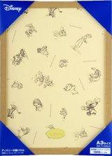 ディズニー世界最小1000ピースジグソー専用木製パネル ナチュラル(29.7×42cm/A3)