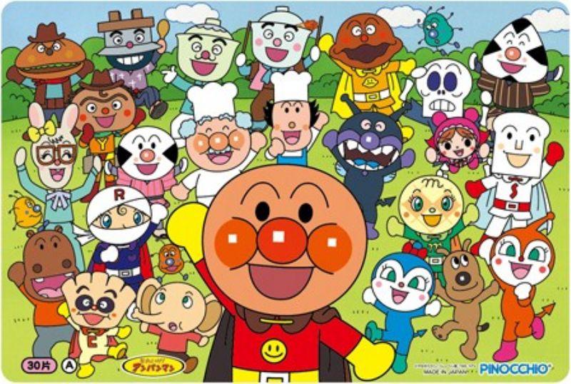板パズル30ピース:アンパンマン ... : 幼児用イラスト : イラスト