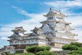 ★32%off★108ラージピースジグソーパズル:新緑の姫路城(兵庫)