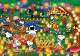 ★25%off★108ピースジグソーパズル:PEANUTS スヌーピー ランタンパーティー