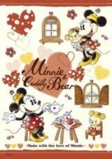 ■300スモールピースジグソーパズル:ミニー&ベアー(木製パズル)《廃番商品》