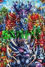 ◆希少品◆300ピースジグソーパズル:メタドラキングダム(パズドラ)《廃番商品》