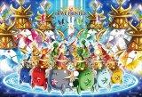 ■300ピースジグソーパズル:ブレイブフロンティア メタルパレード《カタログ落ち商品》