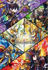 ■300ピースジグソーパズル:ブレイブフロンティア グランガイアの勇士たち《カタログ落ち商品》