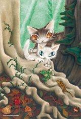 【引上品】◆希少品◆300ピースジグソーパズル:森の中のふたり(わちふぃーるど)《廃番商品》