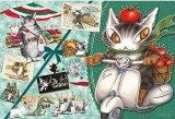 ■300ピースジグソーパズル:ダヤンの絵描き旅-イタリア-(わちふぃーるど)