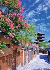 ★32%off★500ピースジグソーパズル:八坂への路(京都)