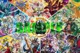 ■1000ピースジグソーパズル:竜と神の世界(パズドラ)《カタログ落ち商品》