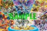 ■1000ピースジグソーパズル:天空の神と竜(パズドラ)《廃番商品》