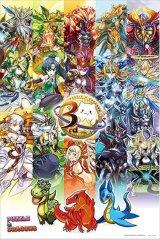 お買い得品☆半額!!☆1000ピースジグソーパズル:PUZZLE&DRAGONS 3rd Anniversary!《カタログ落ち商品》