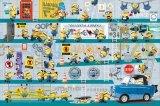 ■1000ピースジグソーパズル:ミニオンズ シークレット・ベース