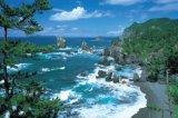 ◆希少品◆1000ピースジグソーパズル:新緑の青海島《廃番商品》