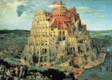 ◆希少品◆1000ピースジグソーパズル:バベルの塔(ブリューゲル)(旧品番)《廃番商品》